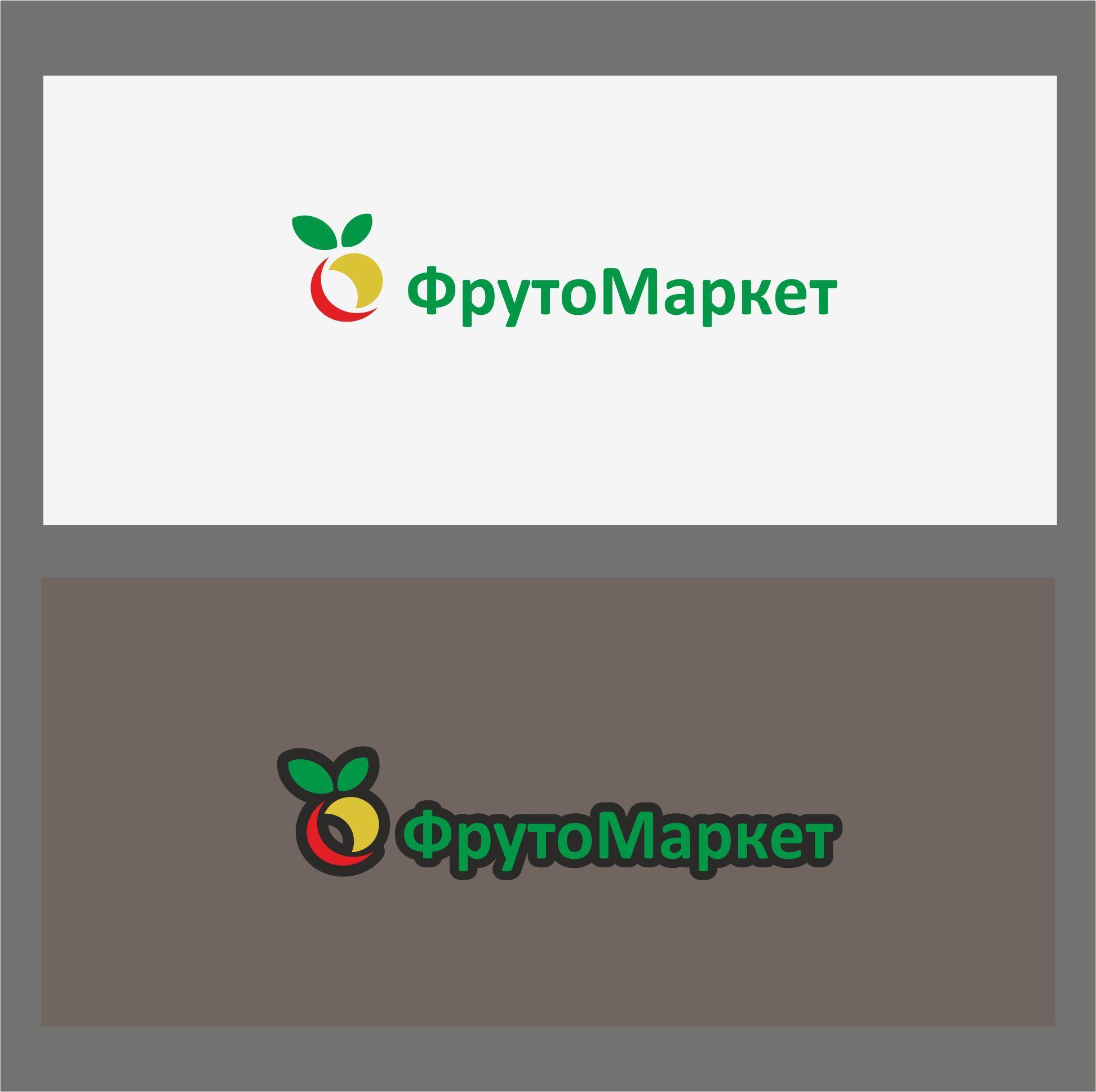 Логотип-вывеска фруктово-овощных магазинов премиум - дизайнер dbyjuhfl