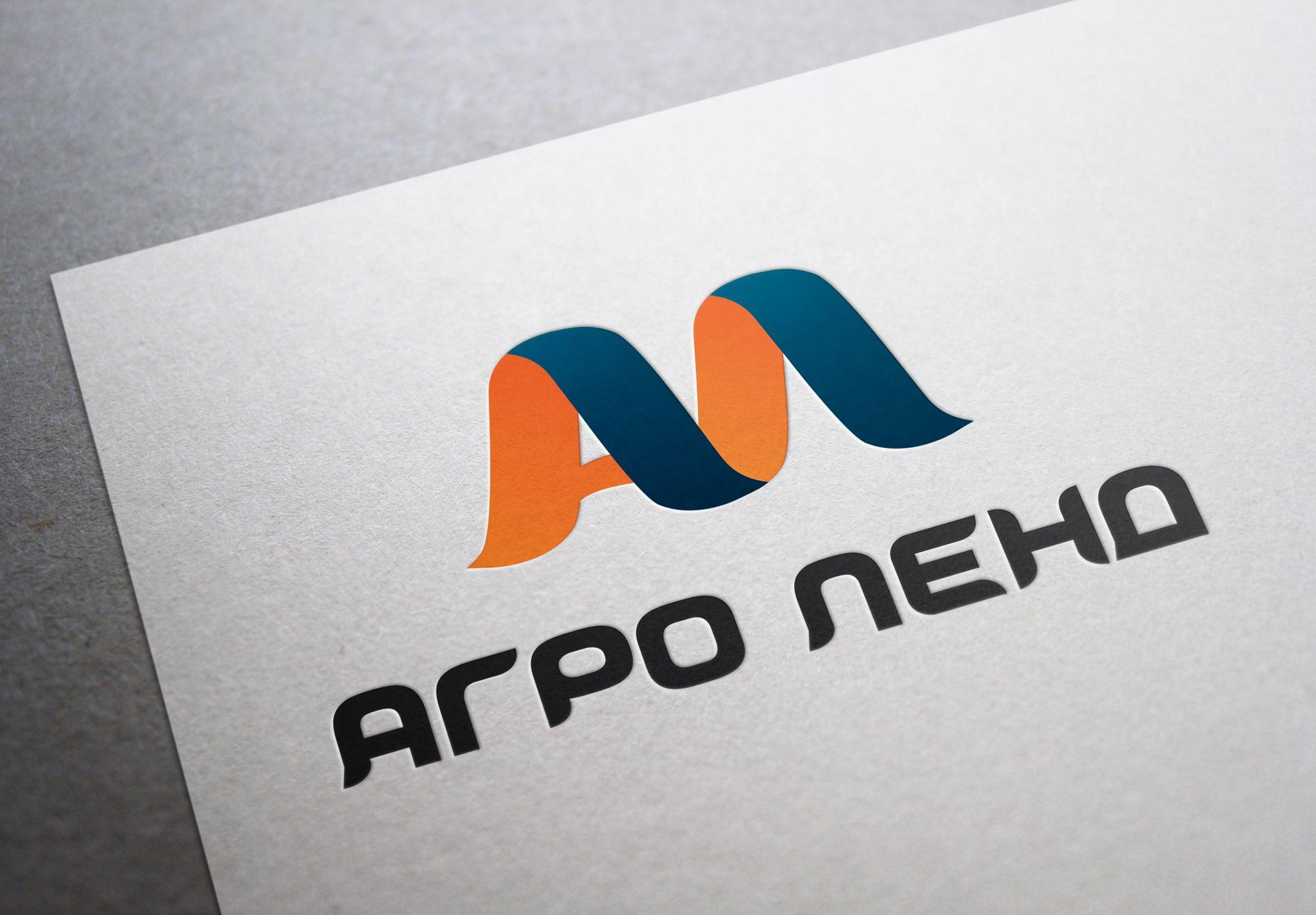 Логотип и фирменный стиль маслозавода. - дизайнер yaroslav-s