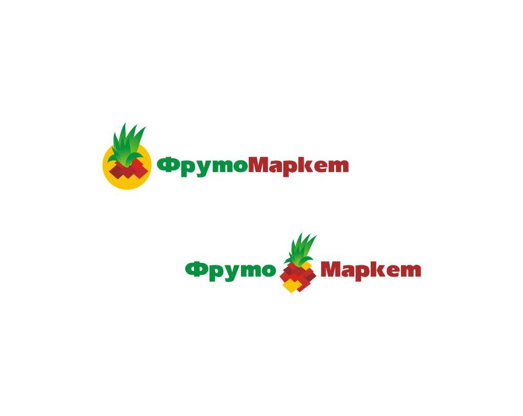Логотип-вывеска фруктово-овощных магазинов премиум - дизайнер ABN