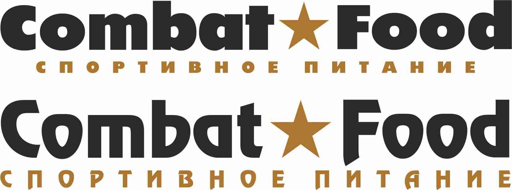 Логотип для интернет-магазина спортивного питания - дизайнер norma-art