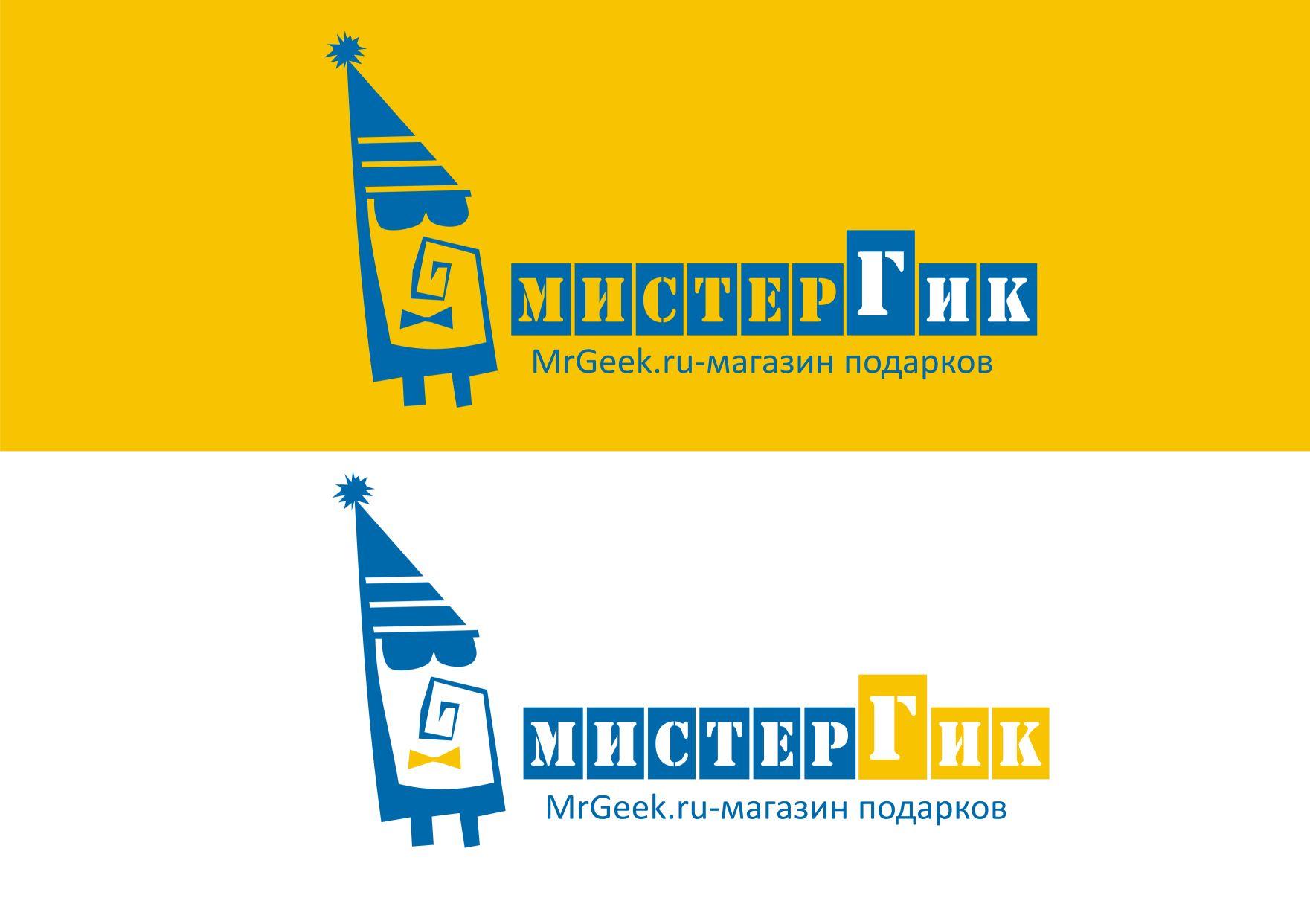 Логотип для магазина подарков - дизайнер miaDos