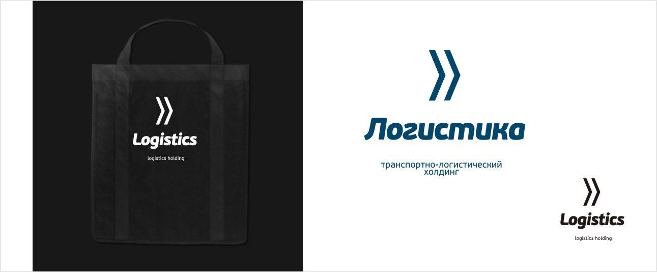 Разработка лого и фирстиля для компании Логистика - дизайнер arank
