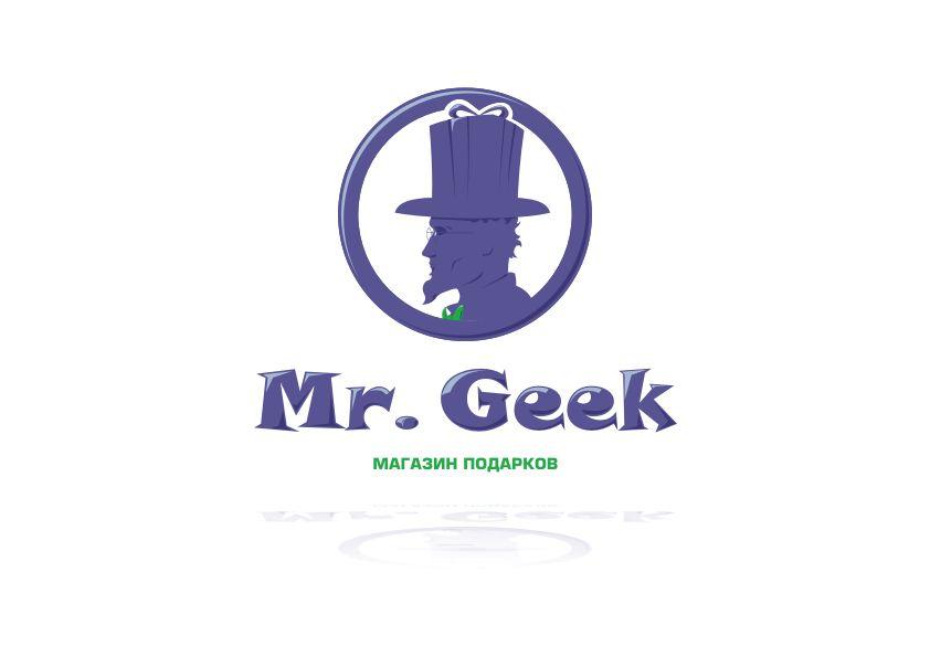Логотип для магазина подарков - дизайнер Yak84
