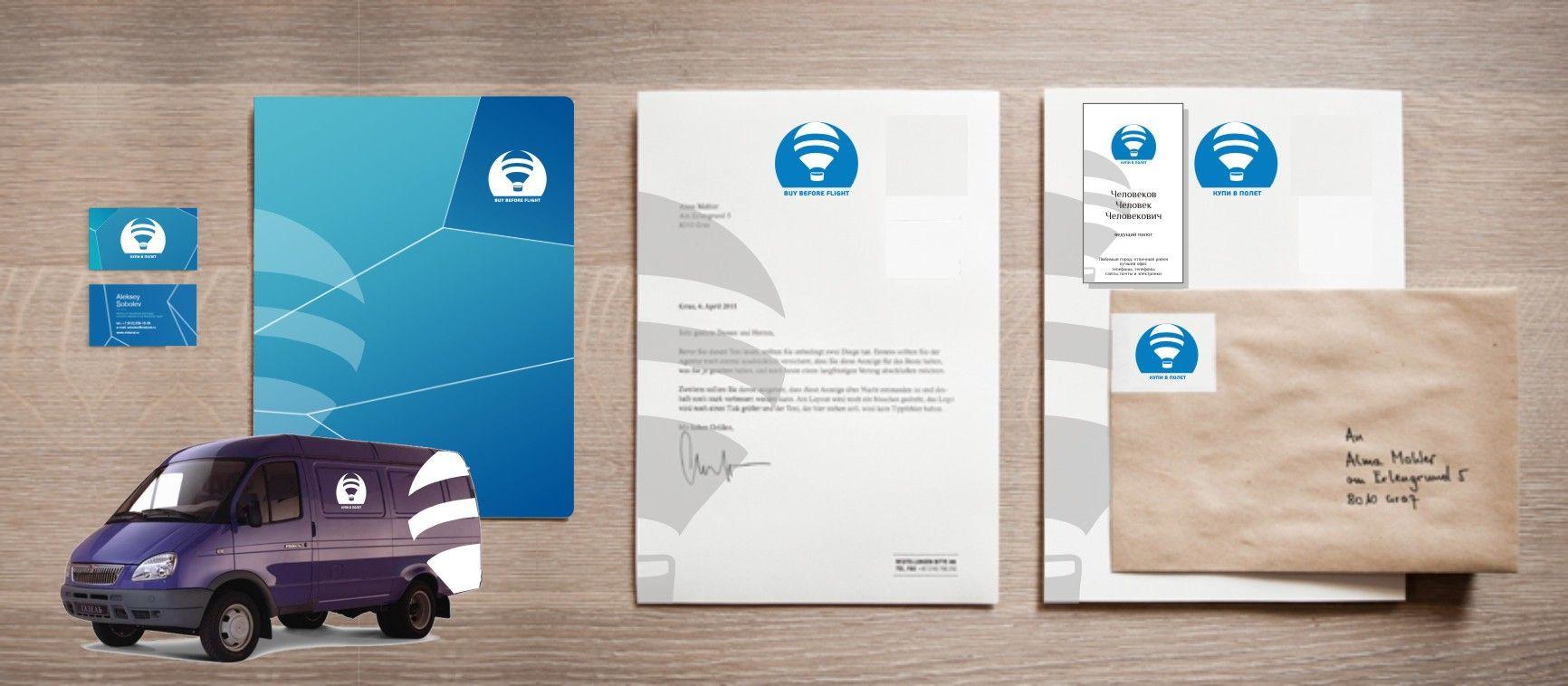 Фирменный стиль для интернет-магазина - дизайнер arank