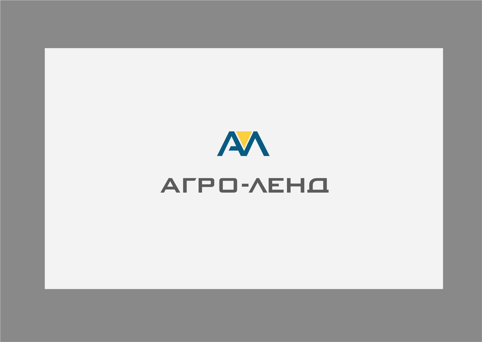 Логотип и фирменный стиль маслозавода. - дизайнер dbyjuhfl