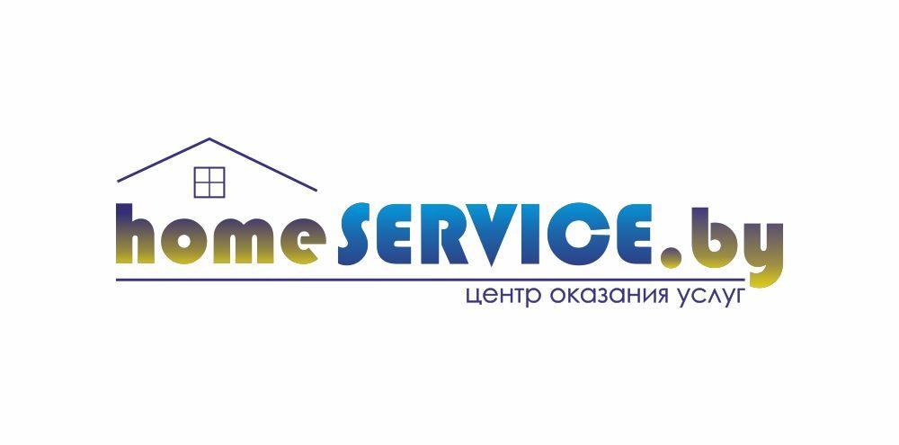 Логотип для компании HomeService - дизайнер Lenor_ka