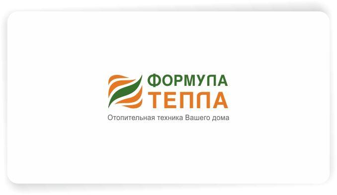 Логотип для компании Формула Тепла - дизайнер Lara2009