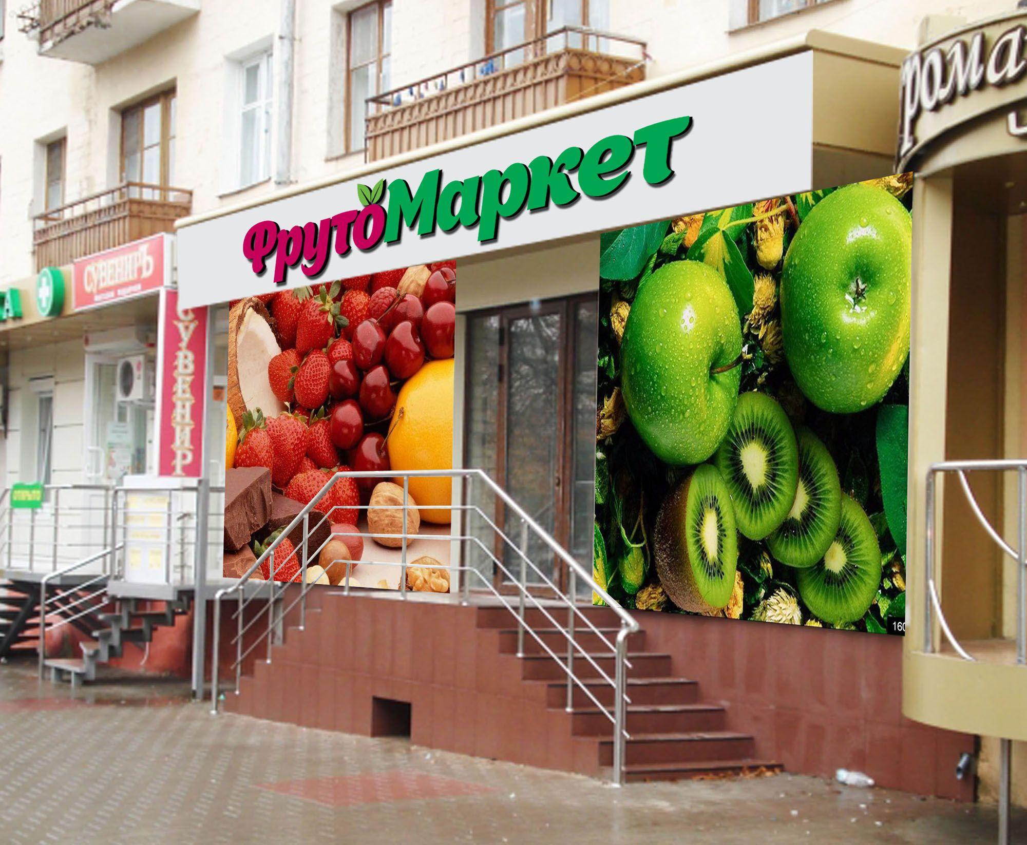 Логотип-вывеска фруктово-овощных магазинов премиум - дизайнер Fox