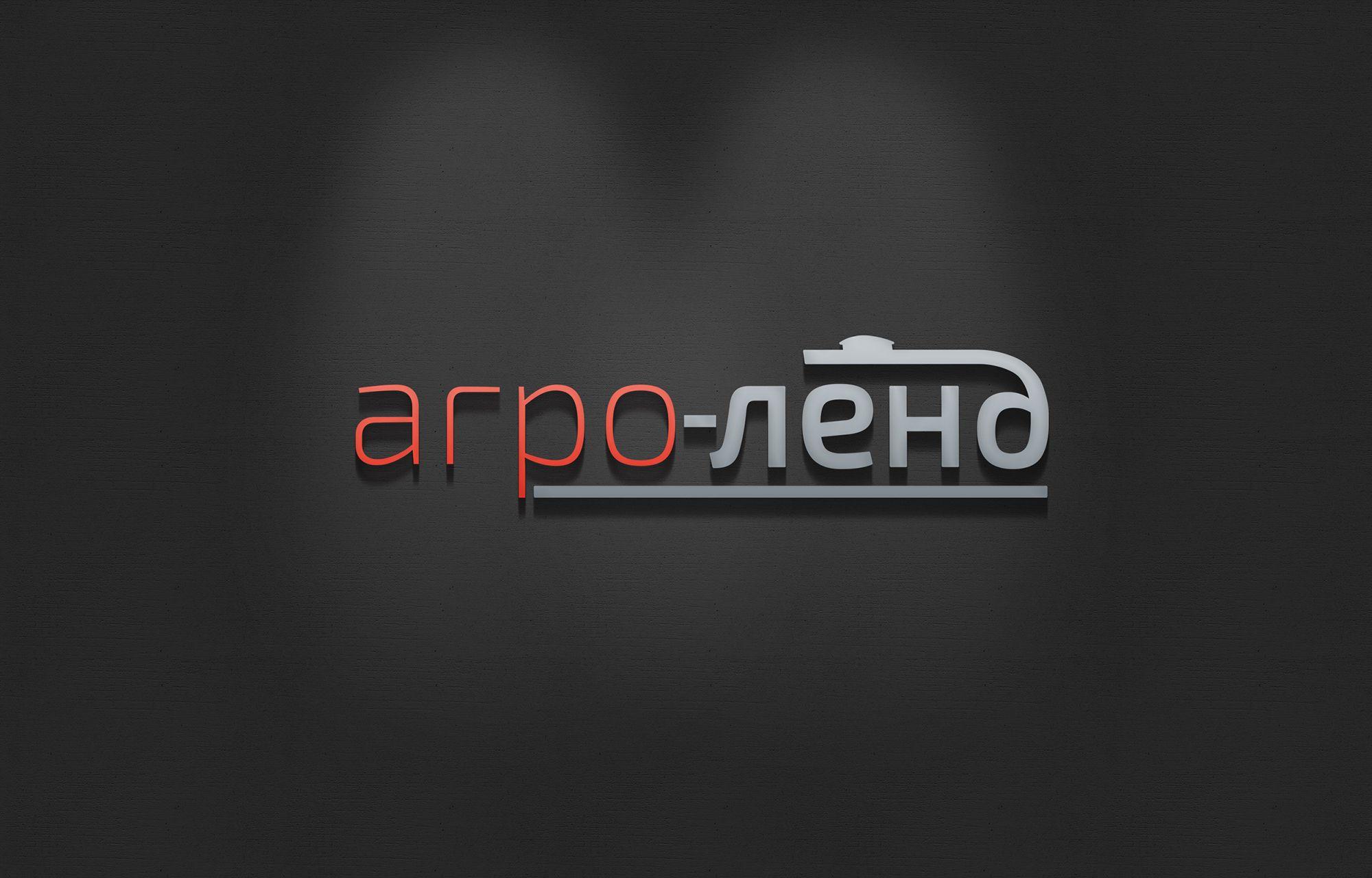 Логотип и фирменный стиль маслозавода. - дизайнер trocky18