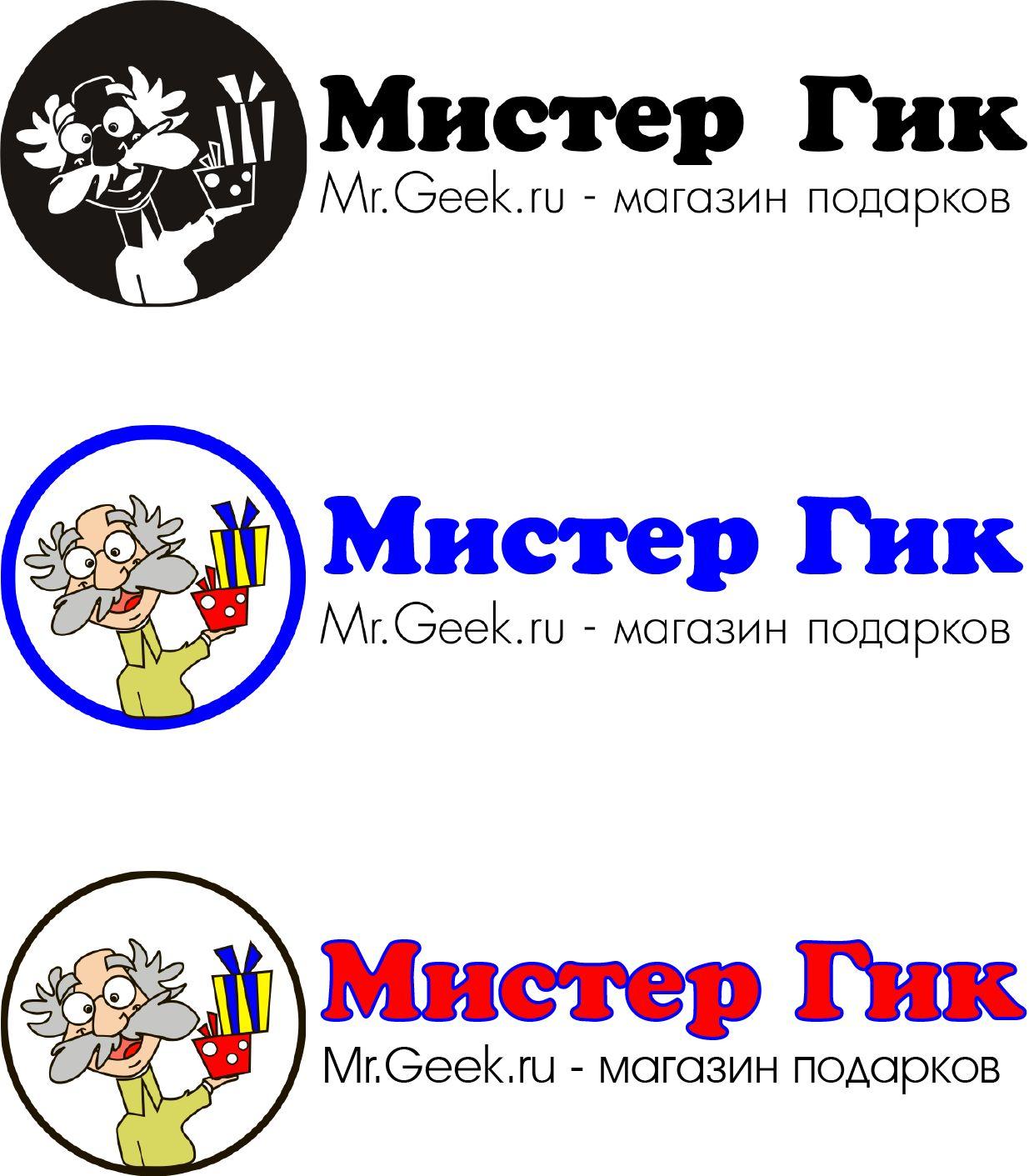 Логотип для магазина подарков - дизайнер MariaBalash