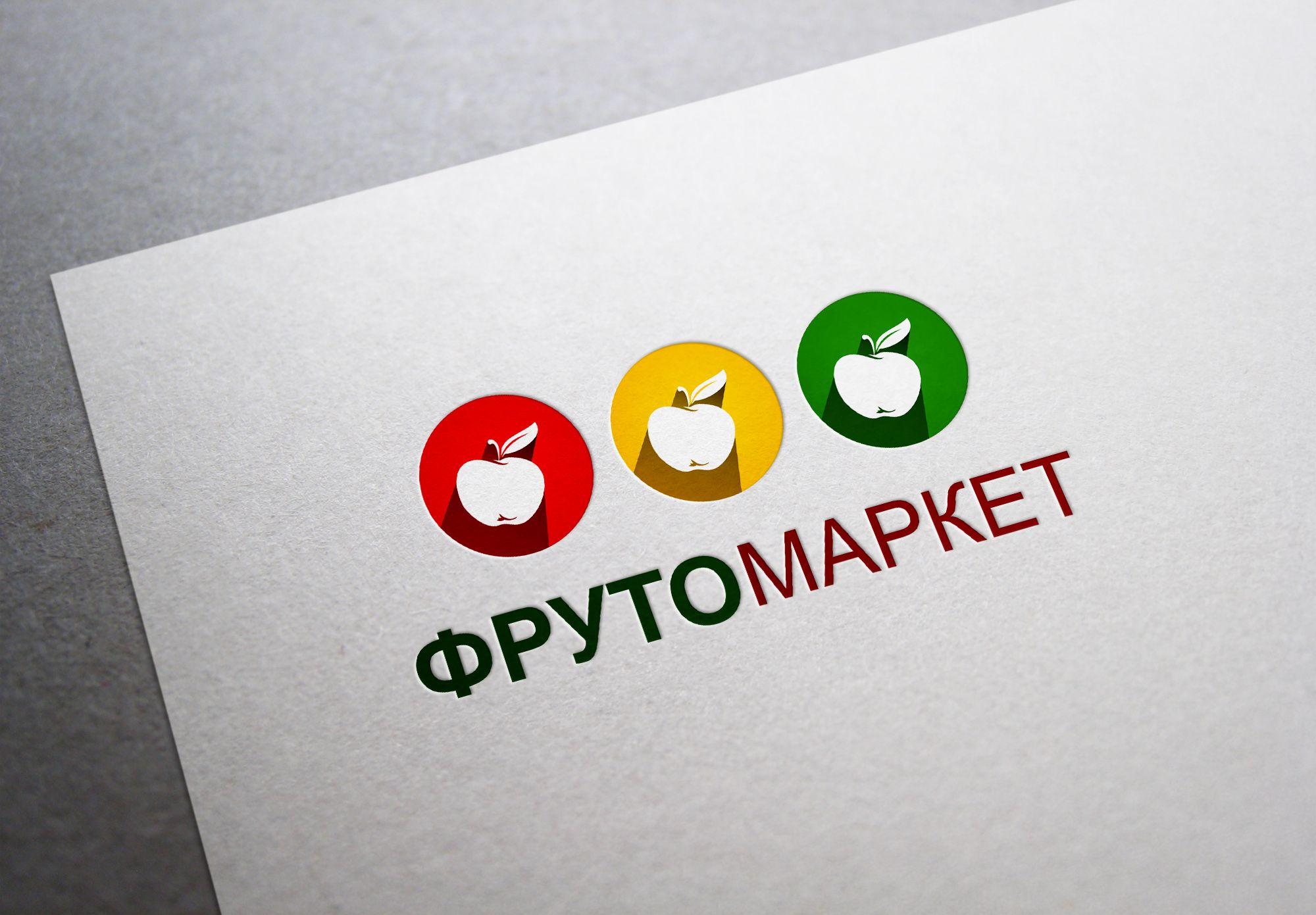 Логотип-вывеска фруктово-овощных магазинов премиум - дизайнер Hanterka