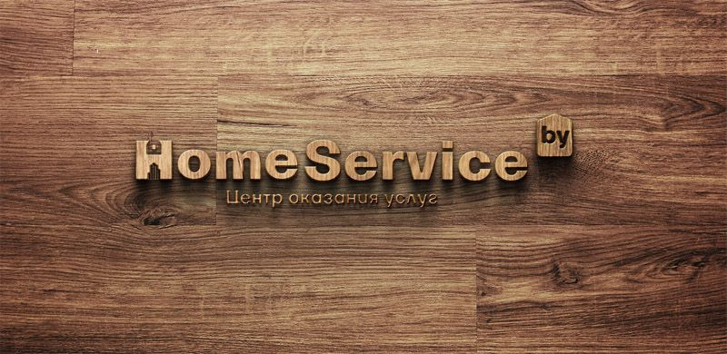Логотип для компании HomeService - дизайнер VF-Group
