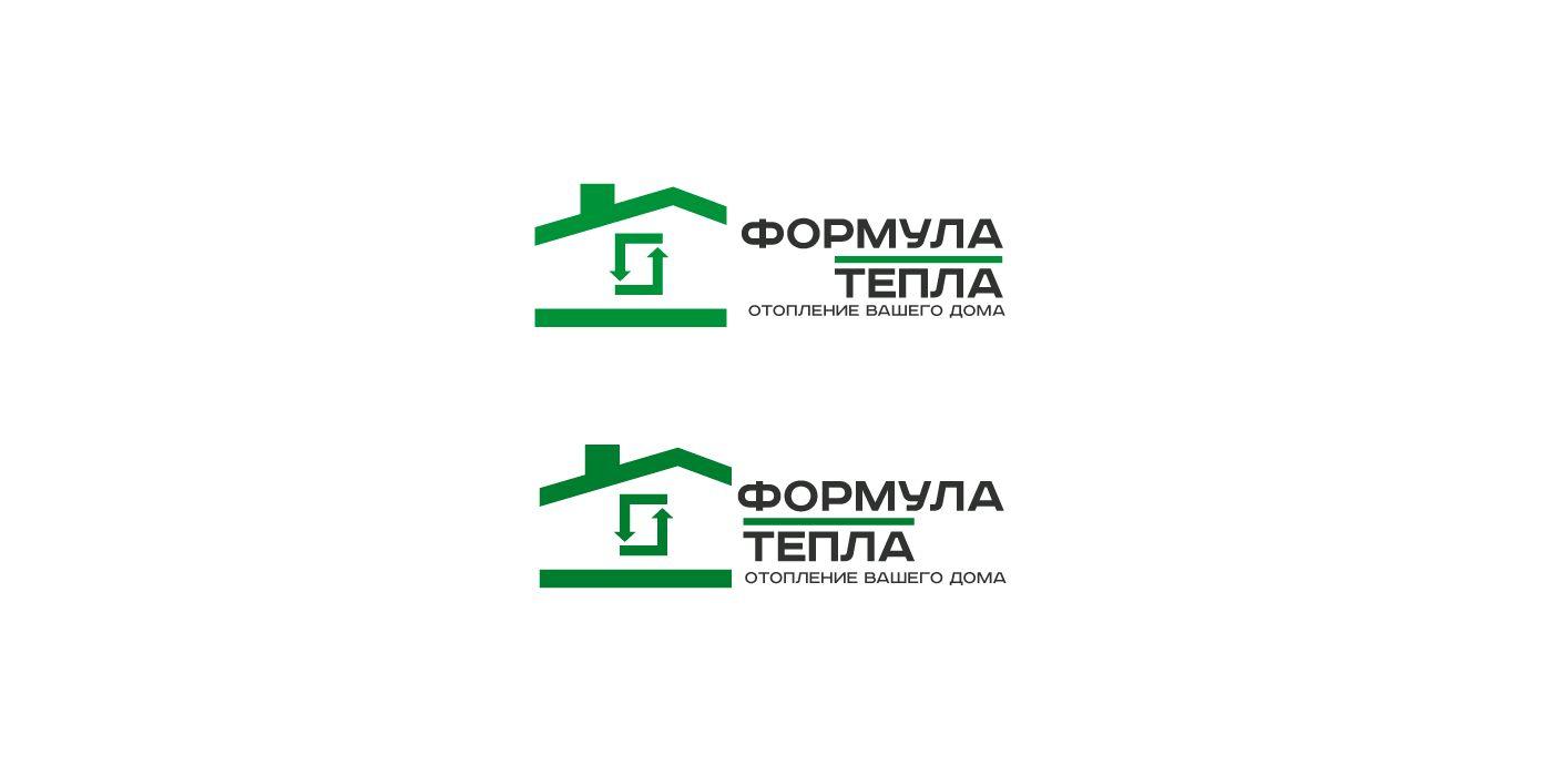 Логотип для компании Формула Тепла - дизайнер Martins206