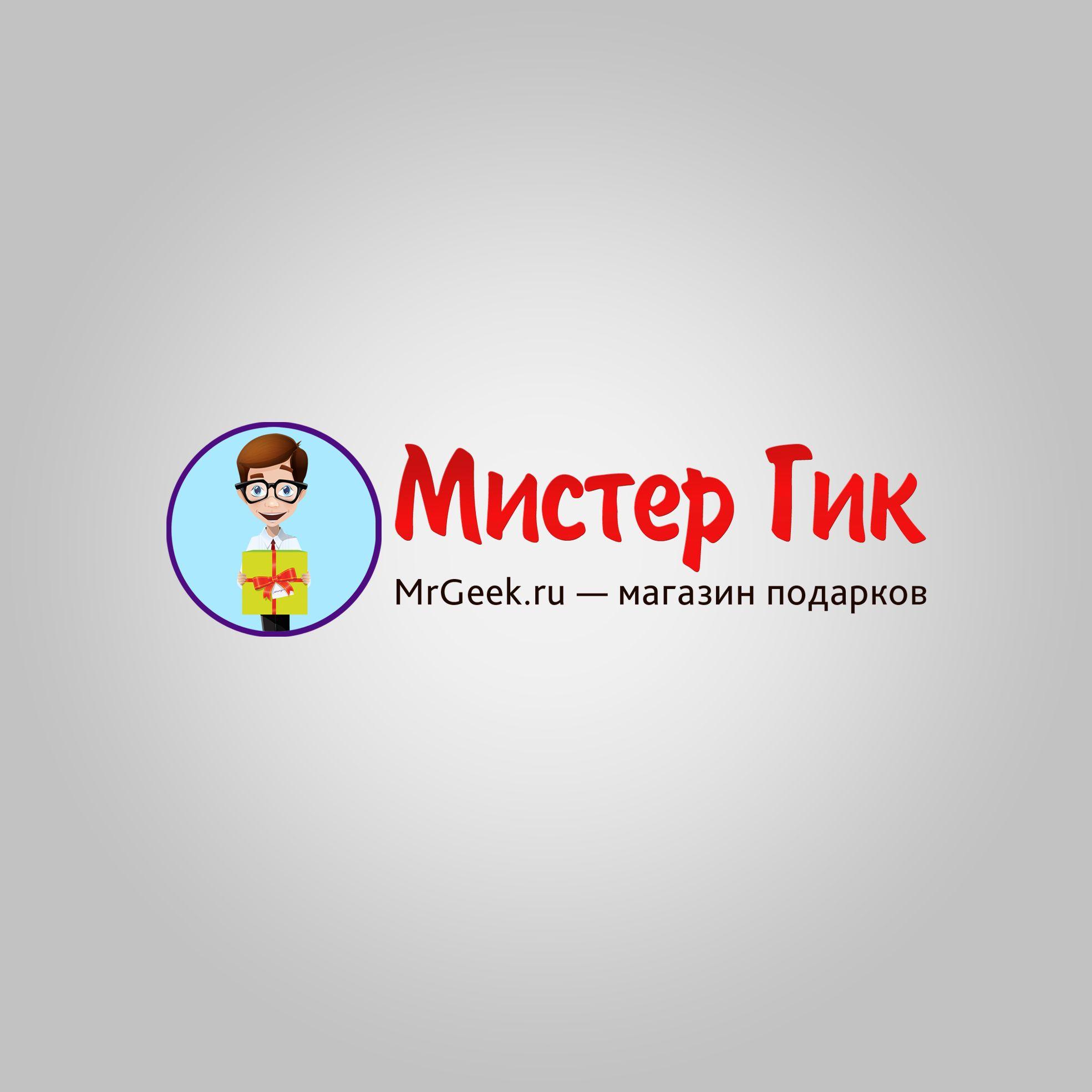 Логотип для магазина подарков - дизайнер ruslanolimp12