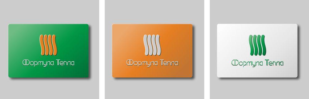 Логотип для компании Формула Тепла - дизайнер radvg