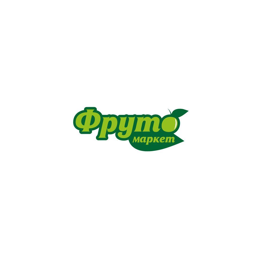 Логотип-вывеска фруктово-овощных магазинов премиум - дизайнер STAF