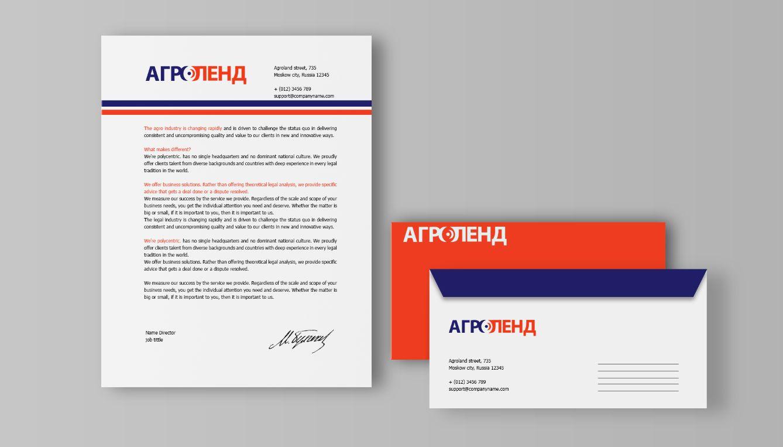 Логотип и фирменный стиль маслозавода. - дизайнер 53247ira