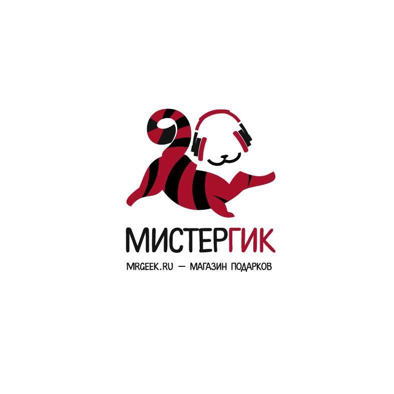 Логотип для магазина подарков - дизайнер pin