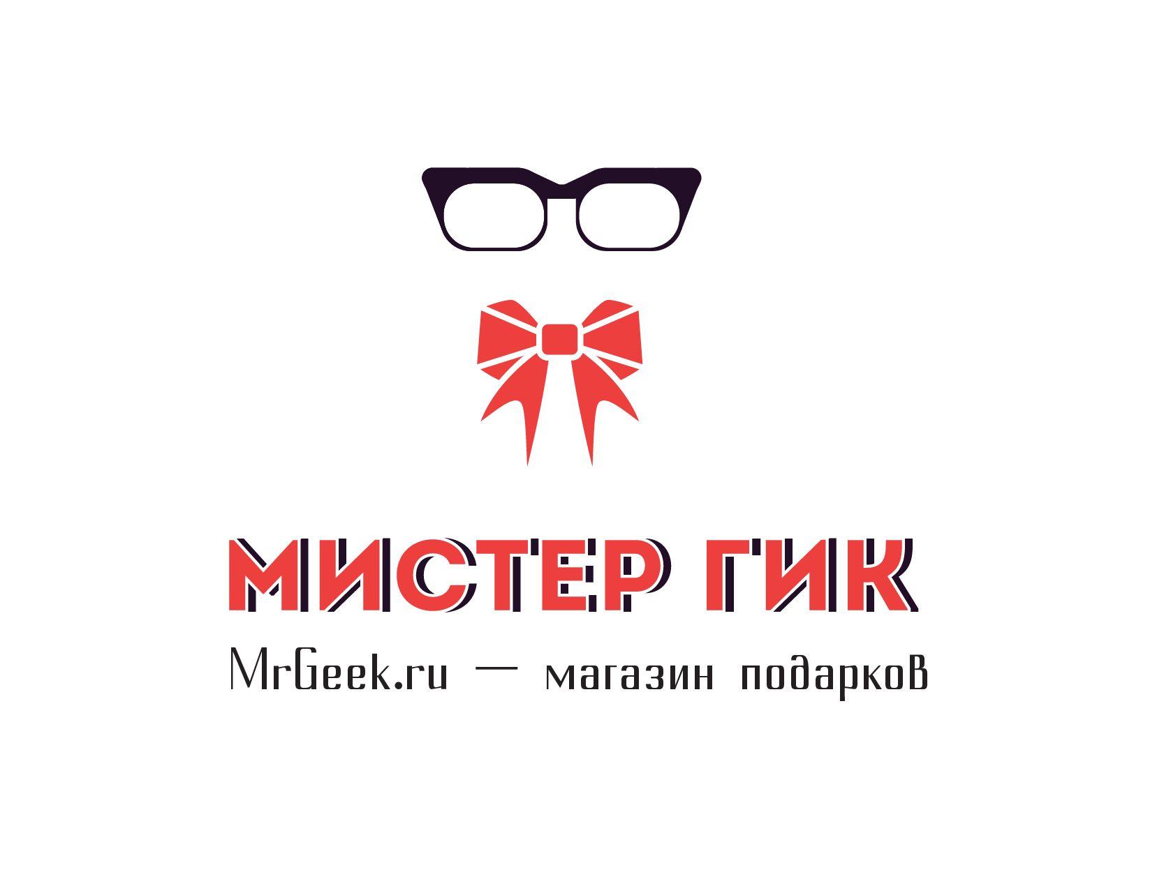 Логотип для магазина подарков - дизайнер mischa3