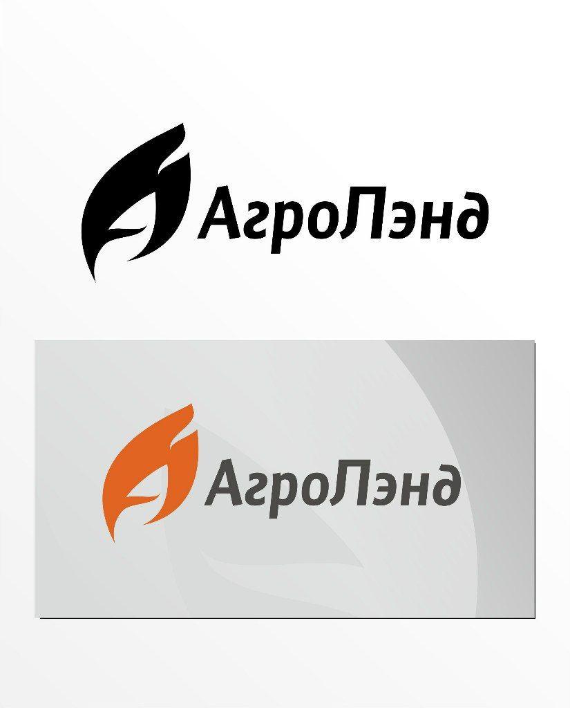Логотип и фирменный стиль маслозавода. - дизайнер Diz-fluor