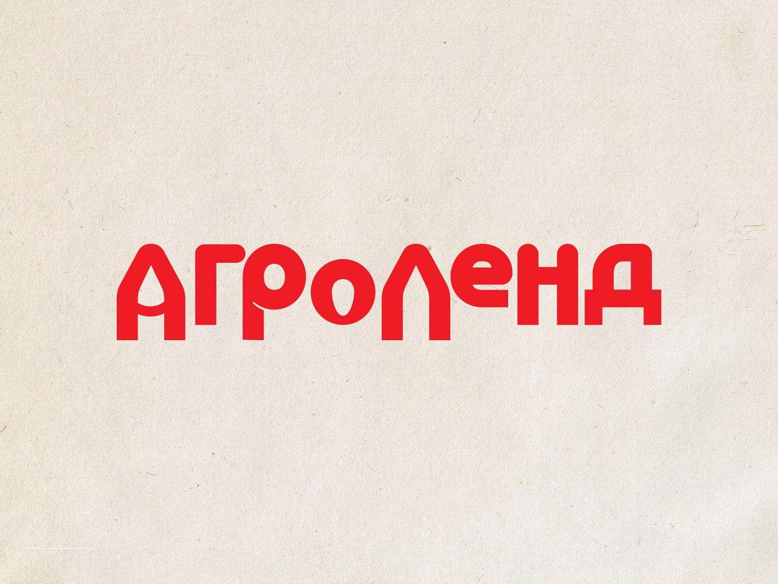 Логотип и фирменный стиль маслозавода. - дизайнер UkkoKarhunen