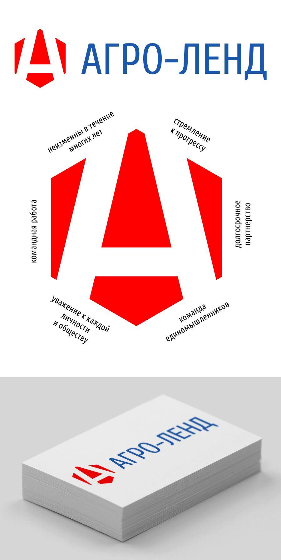 Логотип и фирменный стиль маслозавода. - дизайнер egrgad