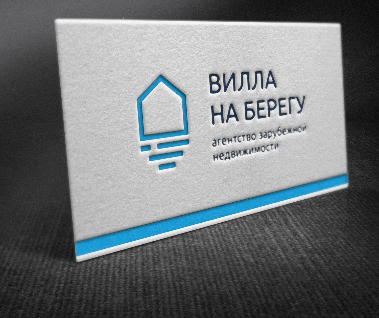 Фирстиль для агентства зарубежной недвижимости - дизайнер 25angel05
