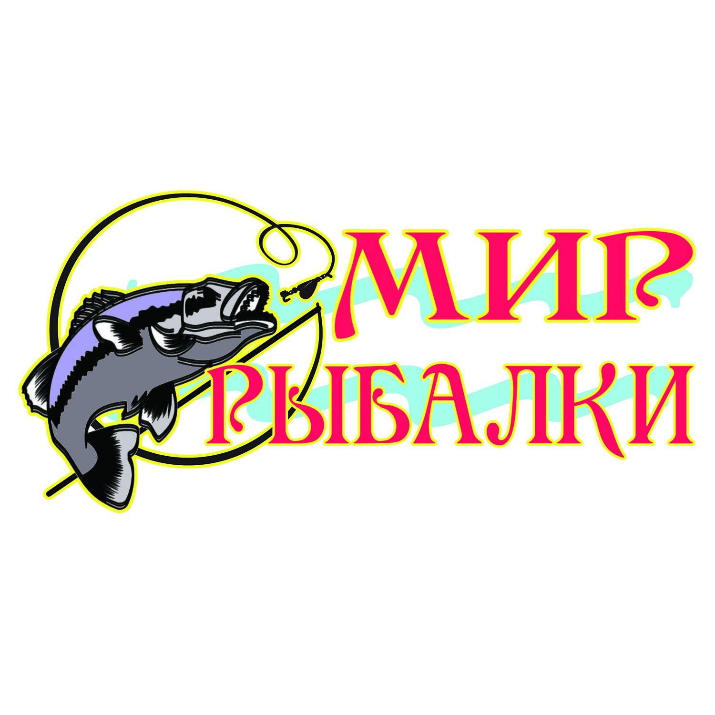 Логотип рыболовного магазина - дизайнер vanakim