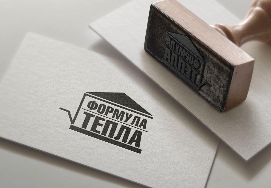 Логотип для компании Формула Тепла - дизайнер grafushka2112