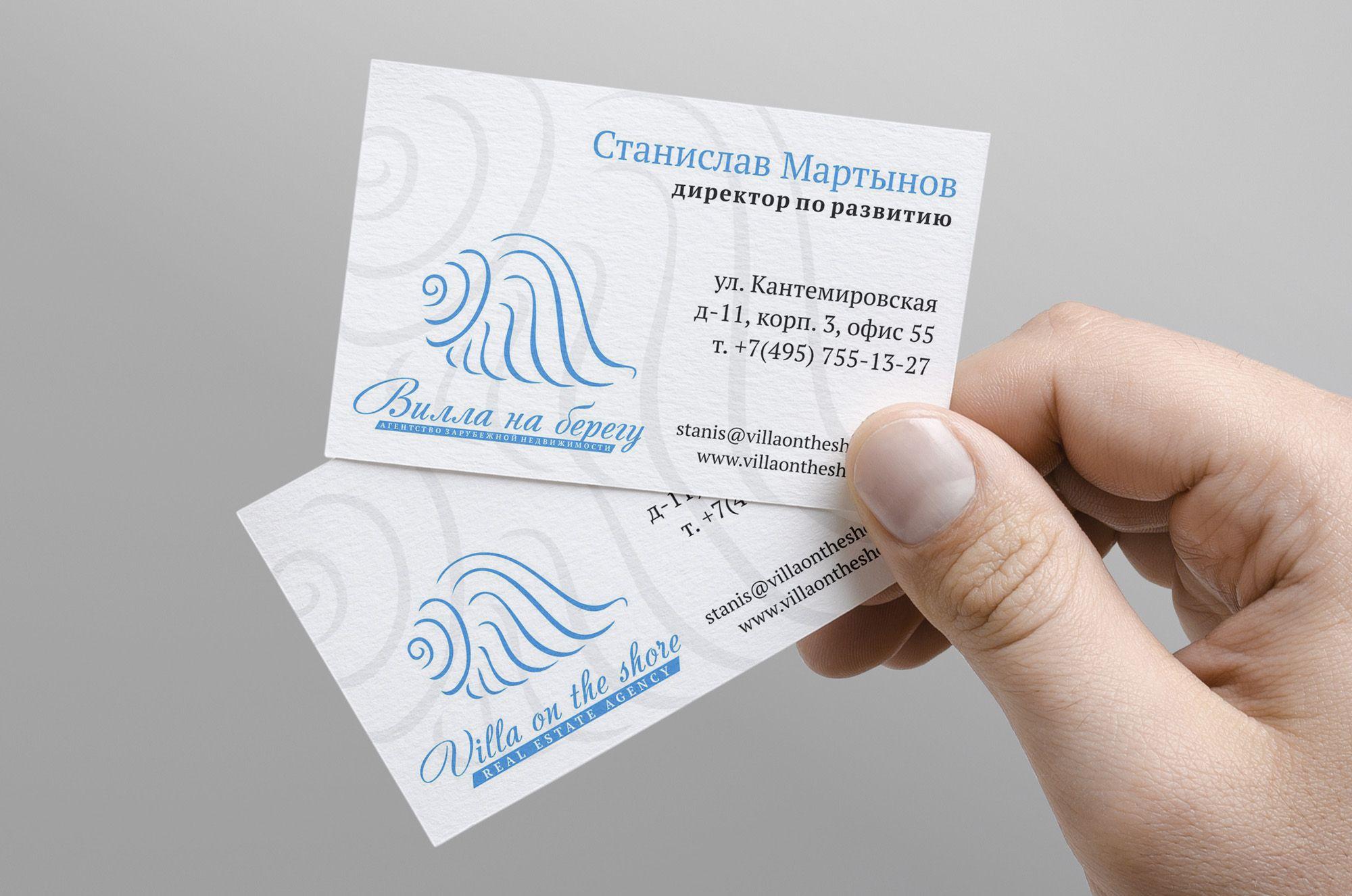 Фирстиль для агентства зарубежной недвижимости - дизайнер Nanoarrow