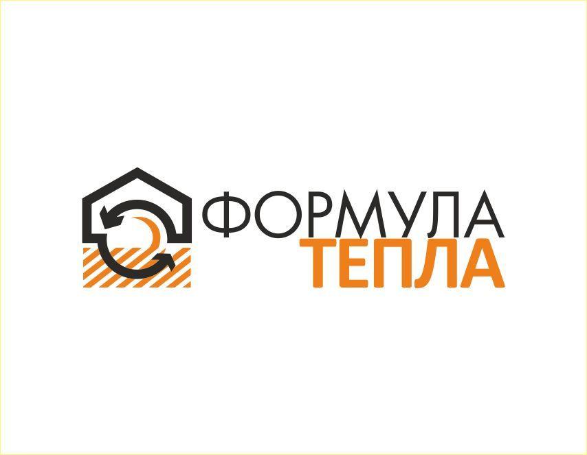 Логотип для компании Формула Тепла - дизайнер ruh567