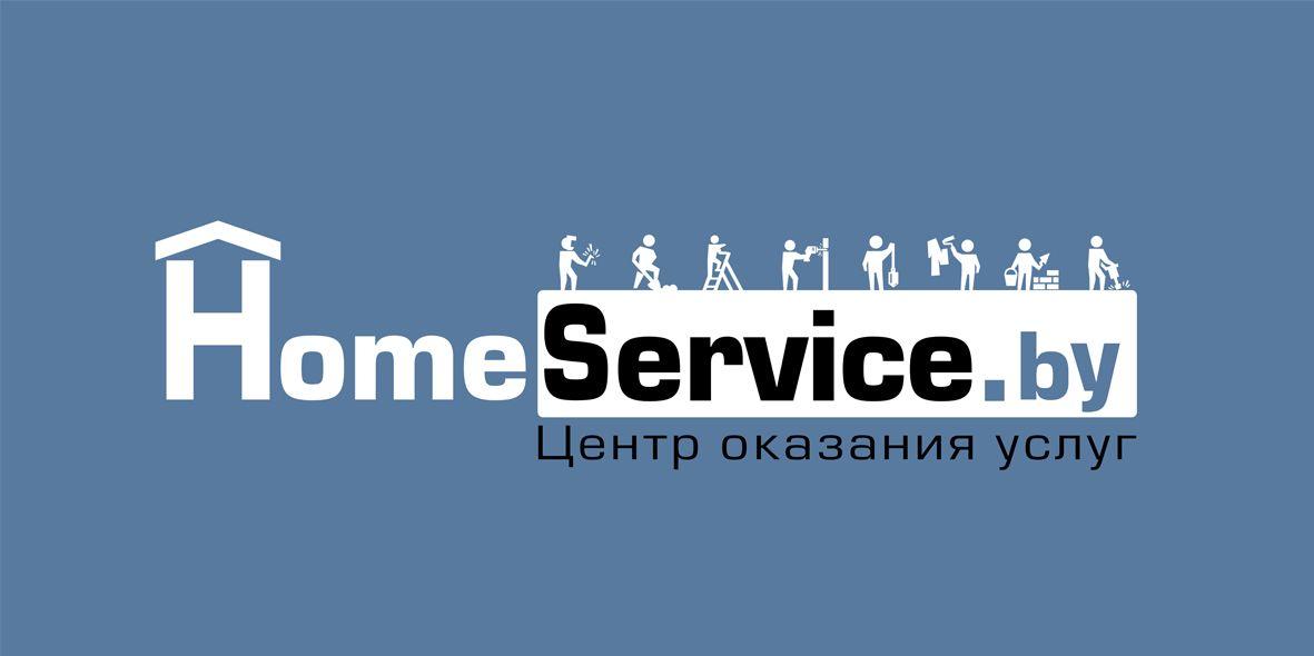 Логотип для компании HomeService - дизайнер SkullKD