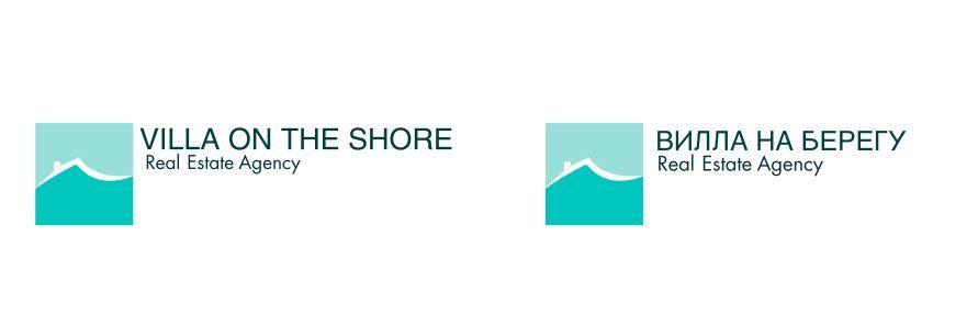 Фирстиль для агентства зарубежной недвижимости - дизайнер StaseyShore