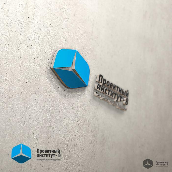 Фирменный стиль для Проектного института - 8 - дизайнер gisig