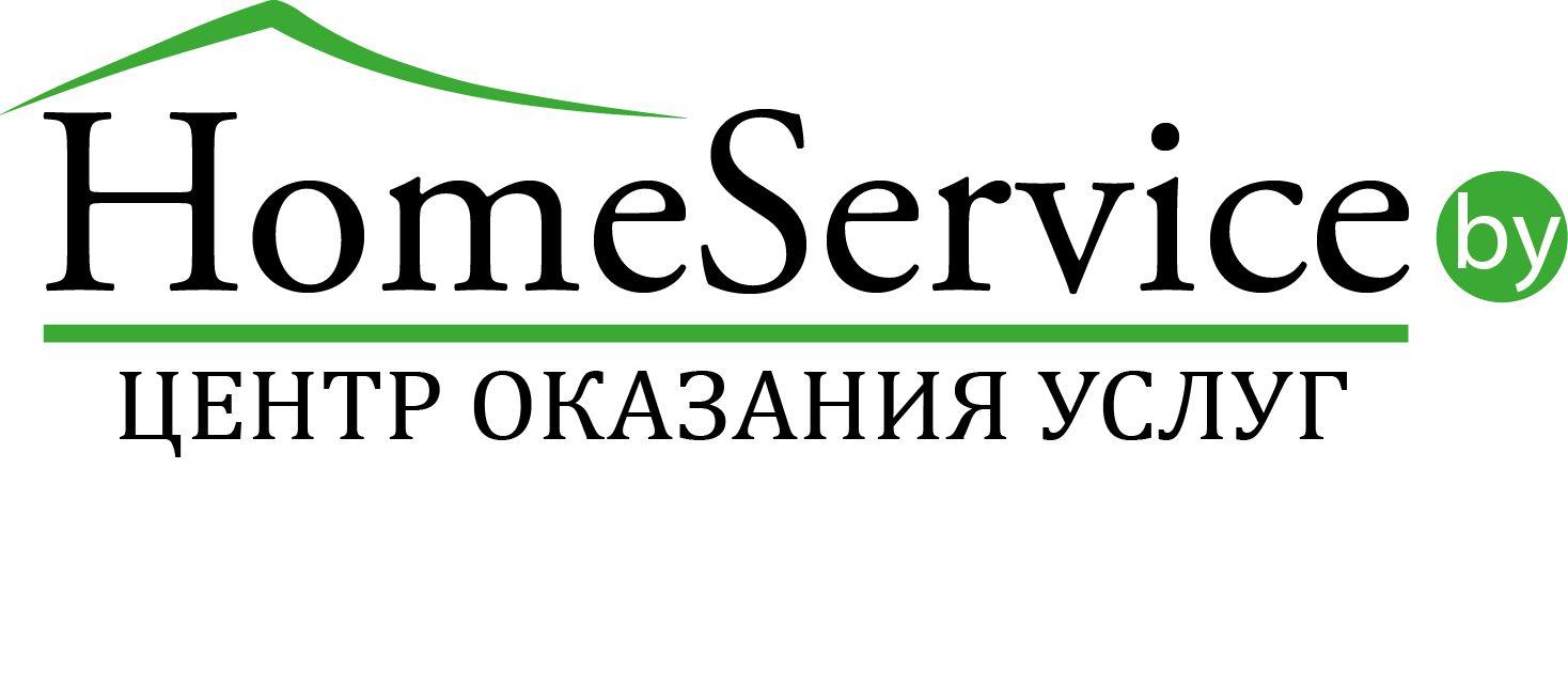 Логотип для компании HomeService - дизайнер Nemust