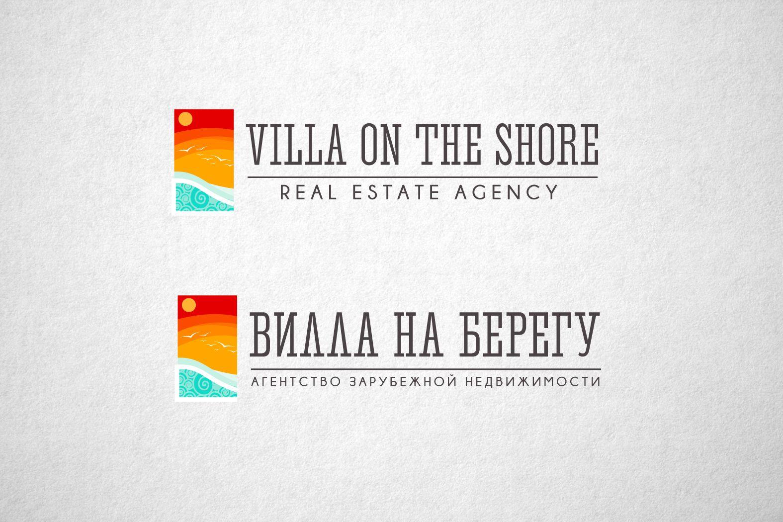 Фирстиль для агентства зарубежной недвижимости - дизайнер funkielevis