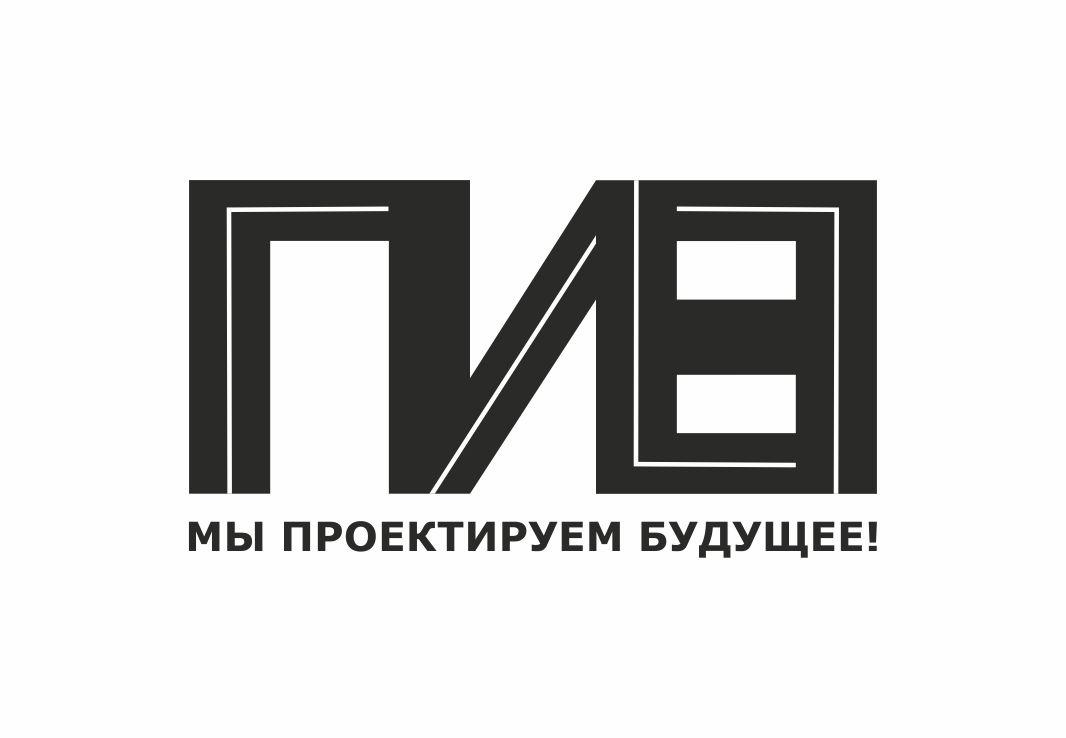 Фирменный стиль для Проектного института - 8 - дизайнер Lenor_ka