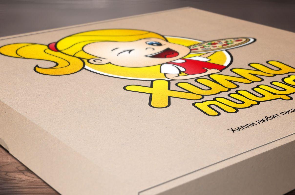 Доставка пиццы Хилли пицца\HILLY PIZZA - дизайнер Nekto