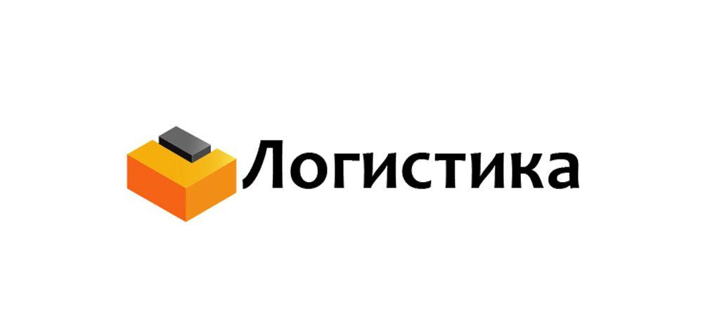 Разработка лого и фирстиля для компании Логистика - дизайнер jampa