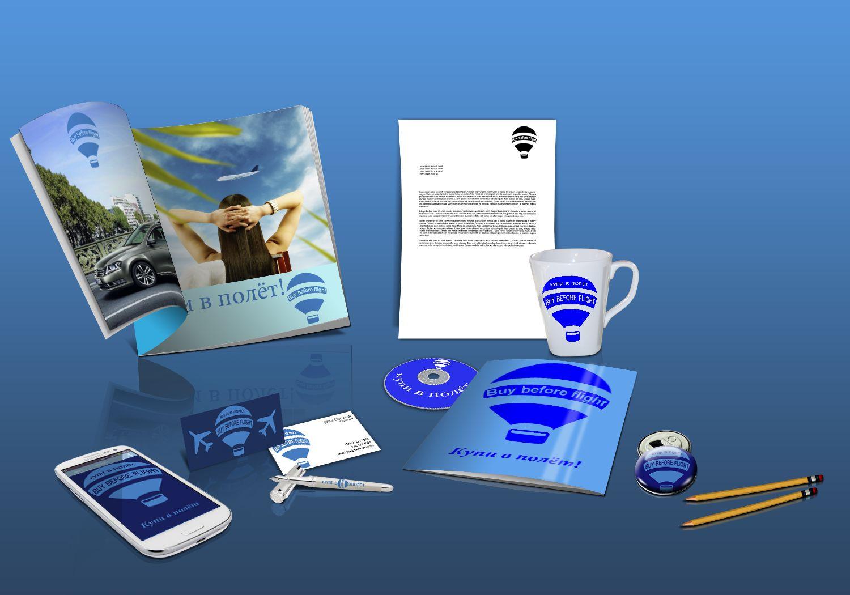 Фирменный стиль для интернет-магазина - дизайнер ForceFox