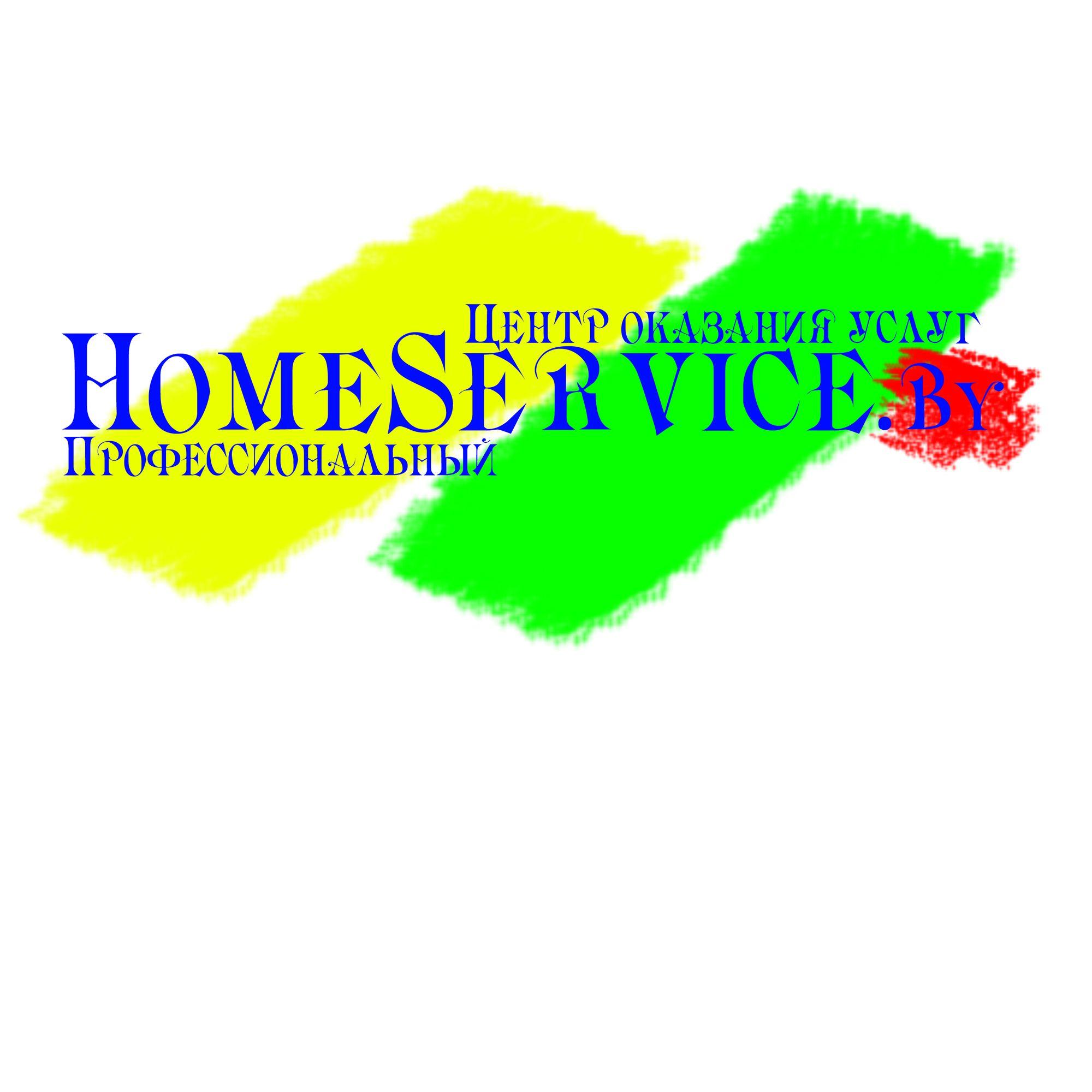 Логотип для компании HomeService - дизайнер Alud333