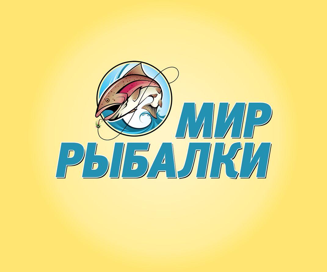 Логотип рыболовного магазина - дизайнер ruslanolimp12
