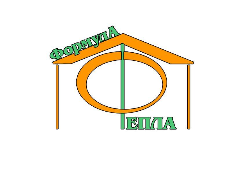 Логотип для компании Формула Тепла - дизайнер Umka_Klan_Z