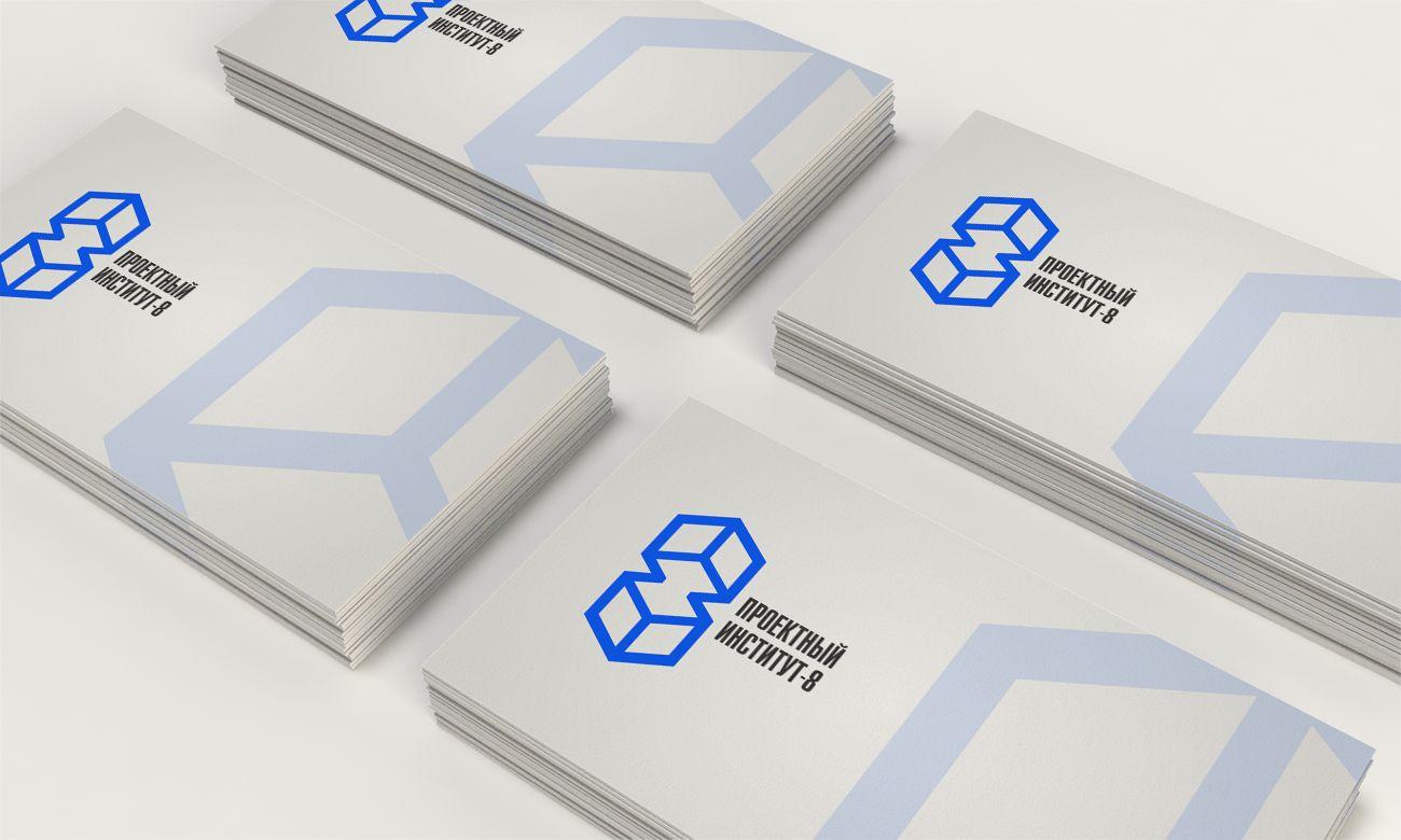 Фирменный стиль для Проектного института - 8 - дизайнер CyberGeek