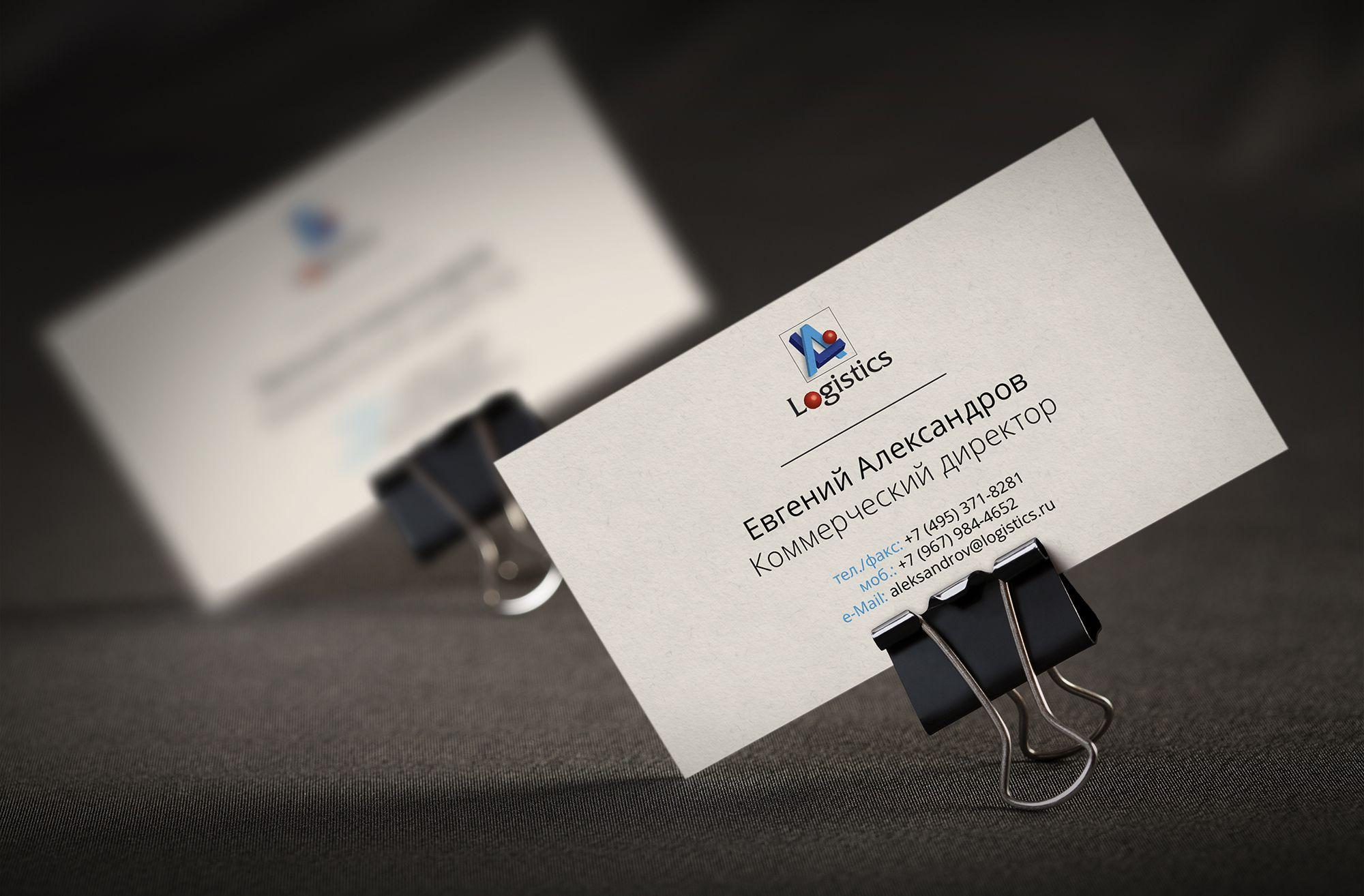Разработка лого и фирстиля для компании Логистика - дизайнер trocky18