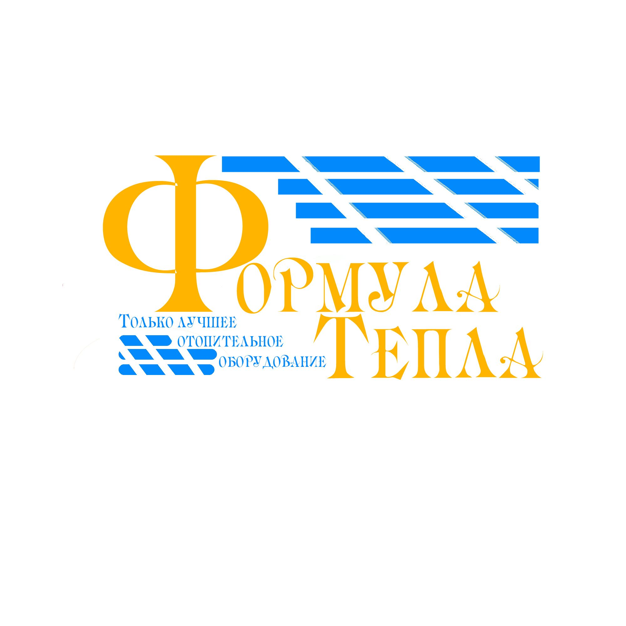 Логотип для компании Формула Тепла - дизайнер Alud333