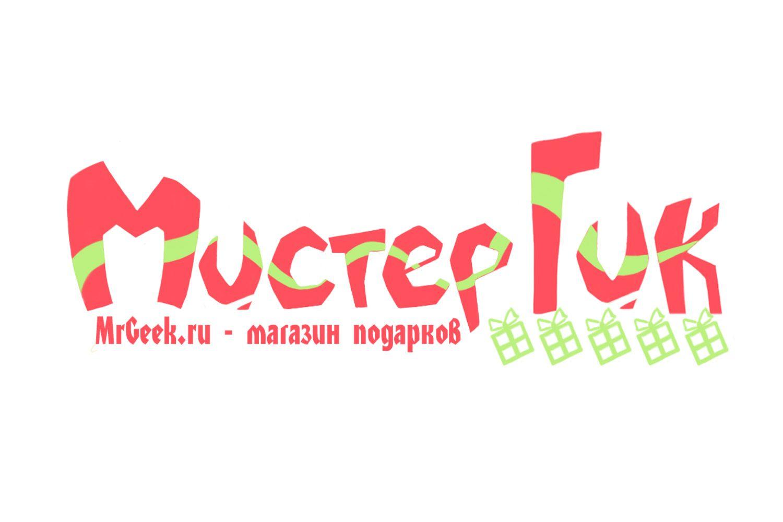 Логотип для магазина подарков - дизайнер Shikhovtsov