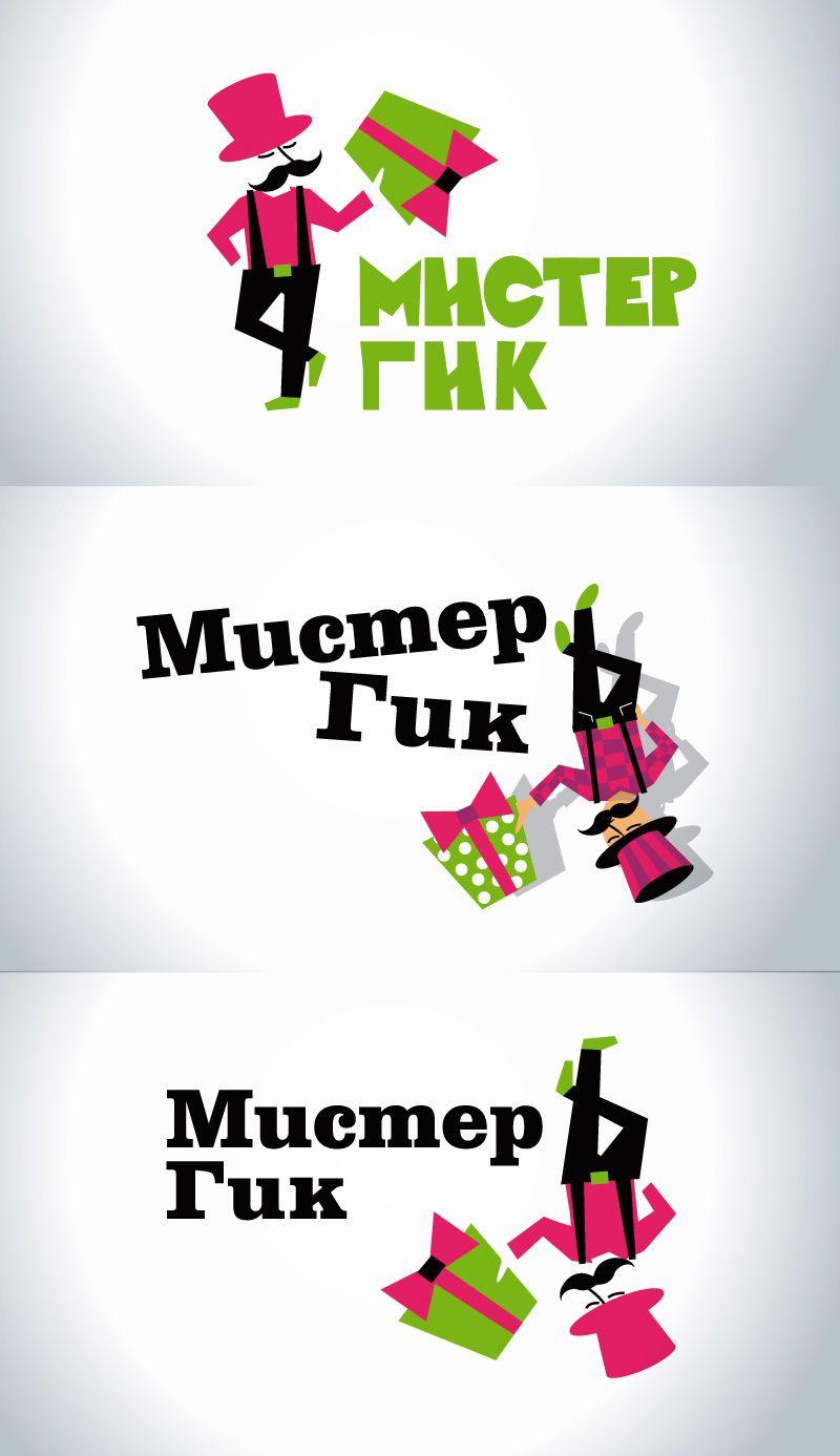 Логотип для магазина подарков - дизайнер ekaterina_m