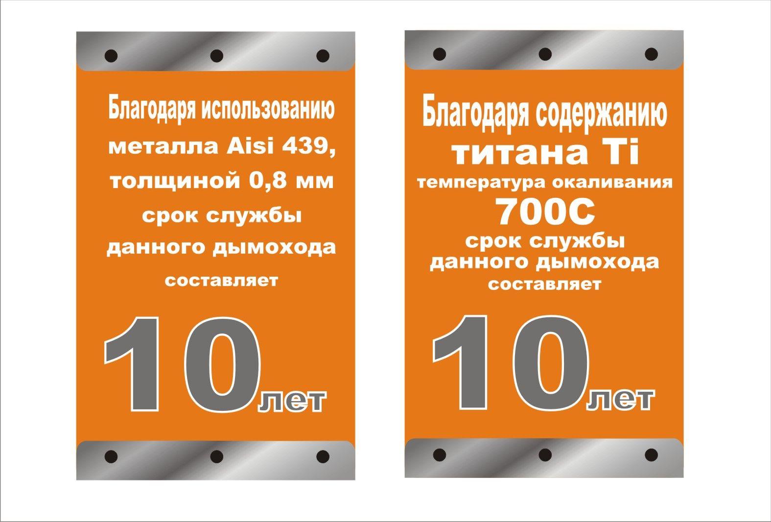 Наклейка на дымоход - дизайнер Evgenia_021