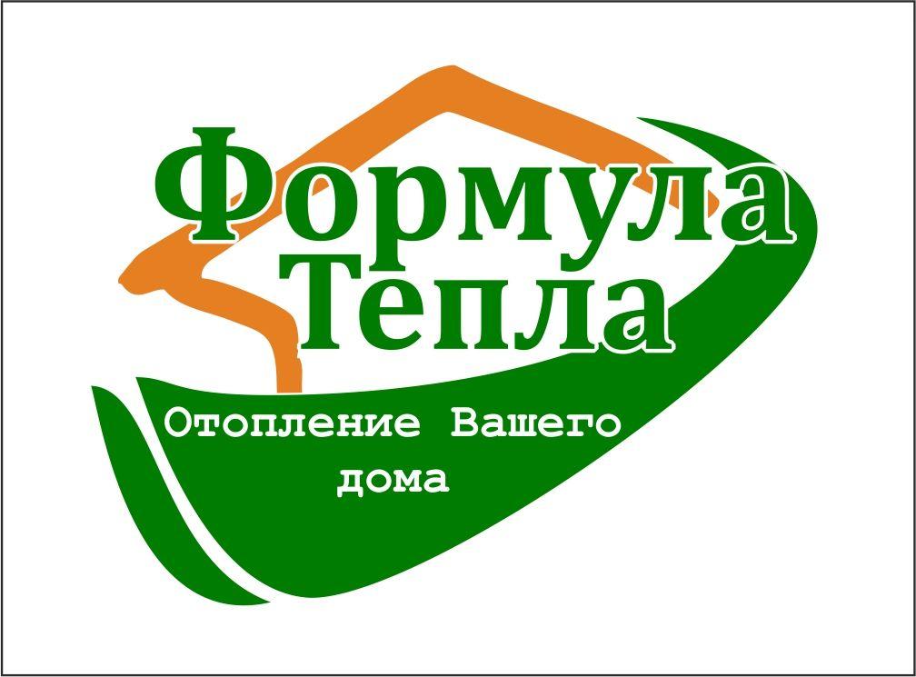 Логотип для компании Формула Тепла - дизайнер Ekaterina2306